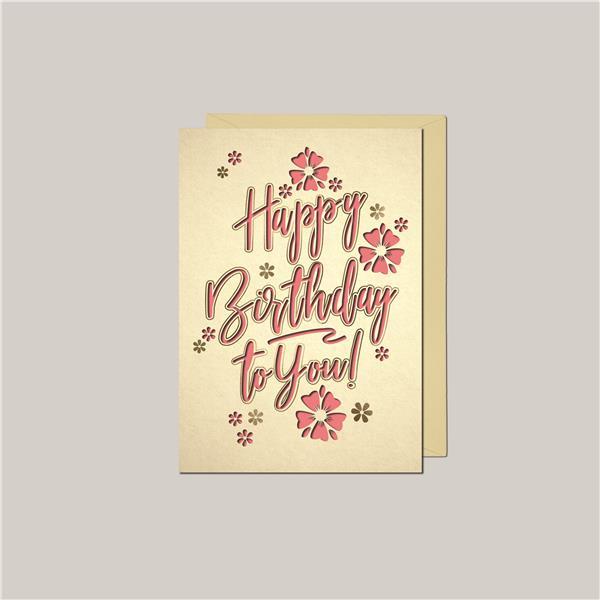 Laserkarte Happy Birthday