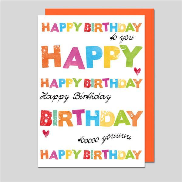 Klammerkarte Happy Birthday